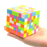 Головоломка Кубик Рубика Yisheng Magic Cube 7x7