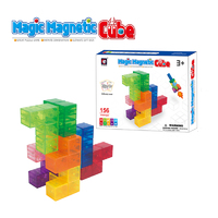 Магнитный куб 3D puzzle Xinbida 3D Magic Magnetic Cube арт.731A
