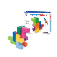 Магнитный куб 3D puzzle Xinbida 3D Magic Magnetic Cube арт.731B